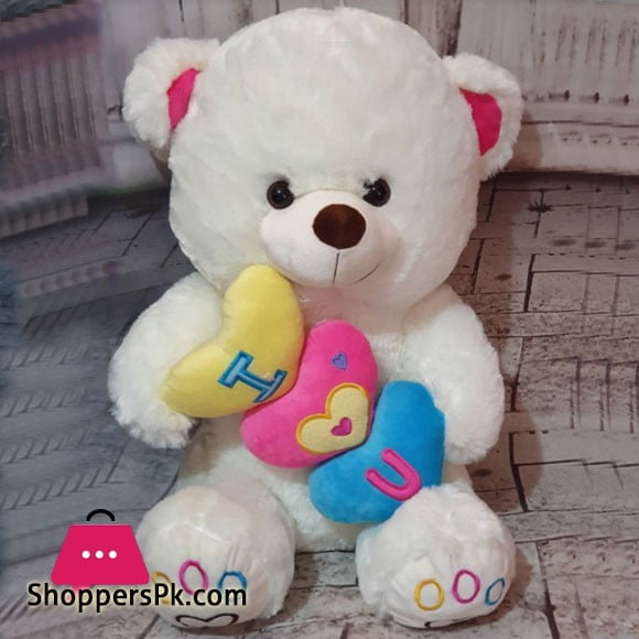 Stuff Teddy Bear 14 Inch BRW3HS