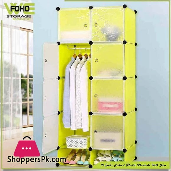 10 Cubes Cabinet Plastic Wardrobe With Shoe Rack