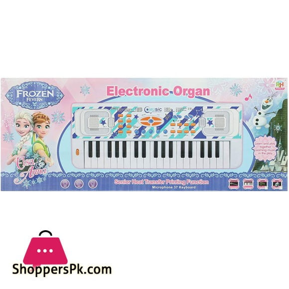 37 Key Electric Piano with Mic- 901337F