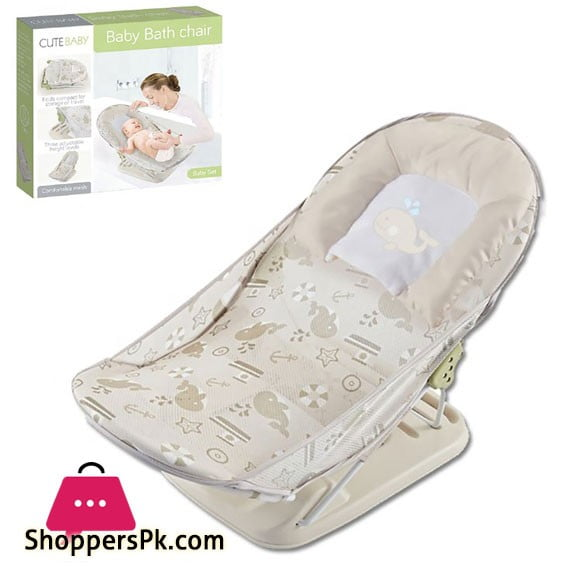 Cute Baby Bath Chair