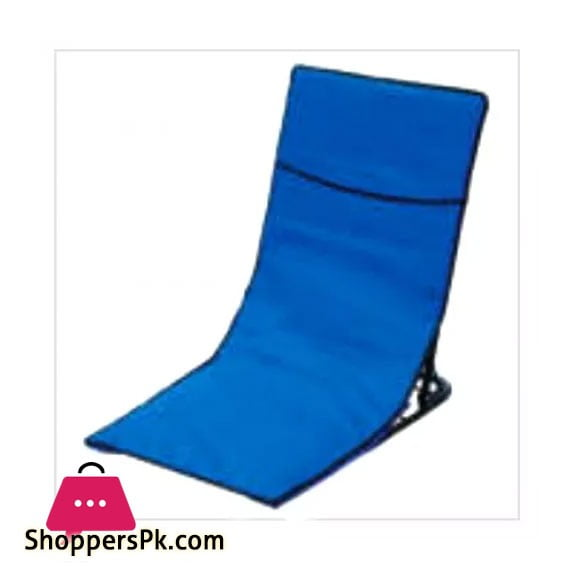 Folding Floor Chair (Farshi Namaz Floor Chair)