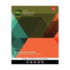Adobe Muse CC-in-Pakistan