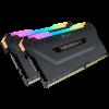 Corsair Vengeance DDR4 16GB 3000Bus RGB-in-Pakistan