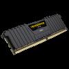 Corsair Vengeance DDR4 8GB 2666Bus LPX-in-Pakistan