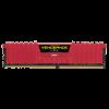 Corsair Vengeance DDR4 8GB 2666Bus LPX Red-in-Pakistan