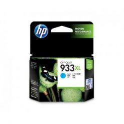 HP Cartridge 933XL Cyan-in-Pakistan