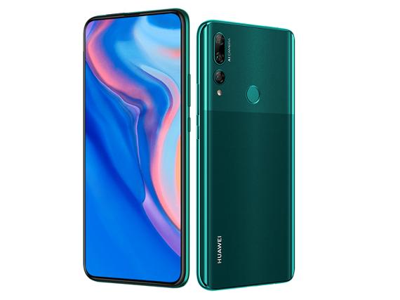 Huawei Y9 Prime (2019) (4G, 4GB RAM, 64GB ROM,Emerald Green) With Official Warranty
