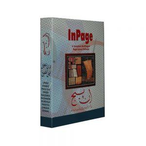 Inpage Urdu Pro 3.6-in-Pakistan