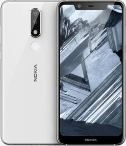 Nokia 5.1 Plus Dual Sim(4G, 3GB - 32GB, Glacier white)