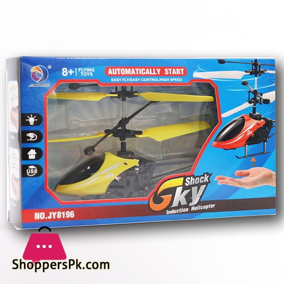 Infrared Hand Flying Helicopter Toys