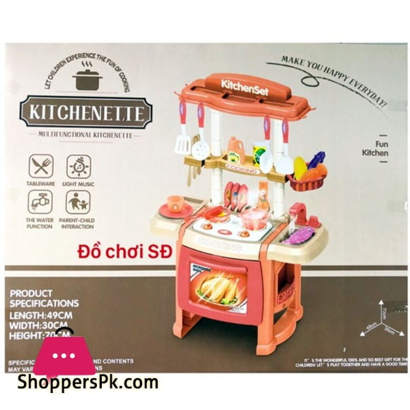 Battery Operated Kitchen Toy Set Light Music with Run Water with Stove Smoke CK101A