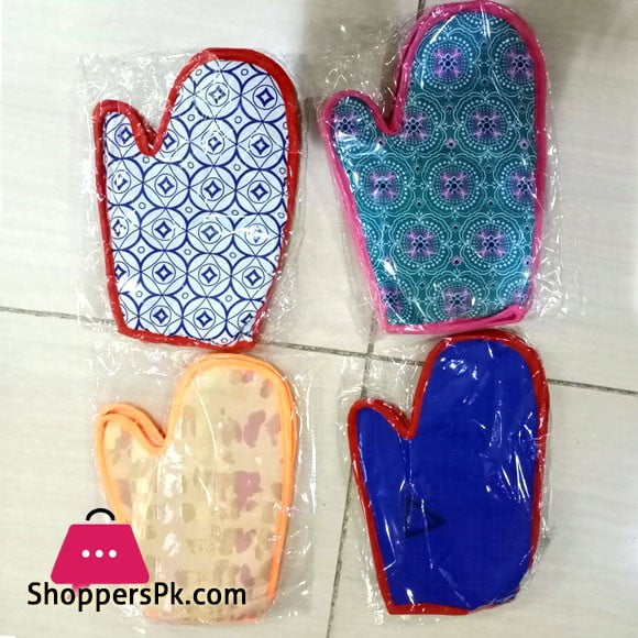 Fabric Oven Gloves 2 Piece Set