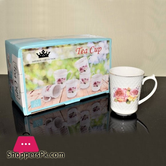 Imperial Collection Tea Cup Embossed ( Set of 6 )