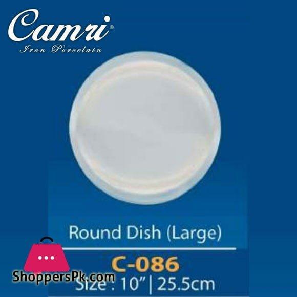 Camri Round Dish 10 Inch -1 Pcs