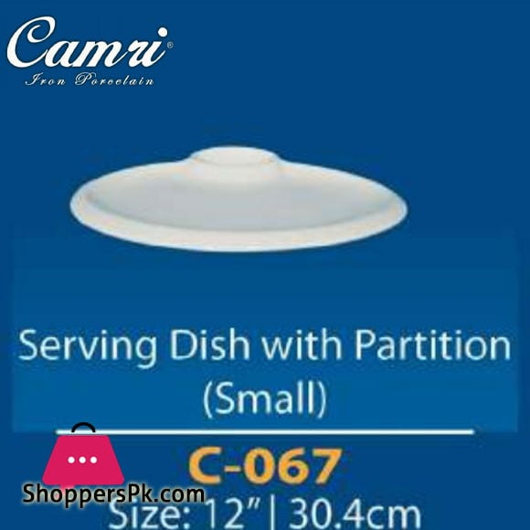 Camri Serving Dish with Partition (small) 12 Inch -1 Pcs