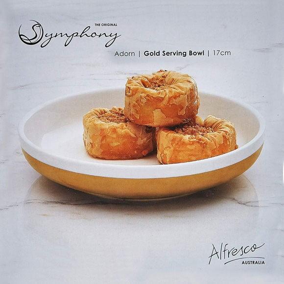 Symphony Adorn Serving Plate 17 CM SY8007
