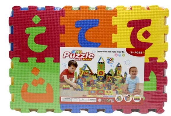 Arbic Puzzle