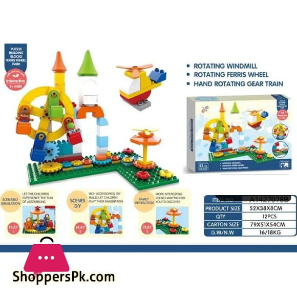 Puzzle Building Blocks Ferries Wheel Park Sets