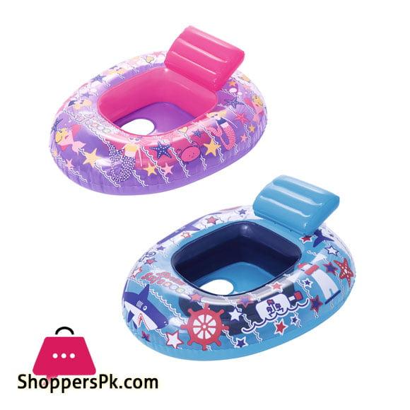 BESTWAY Baby Watercraft for Kids - 34107