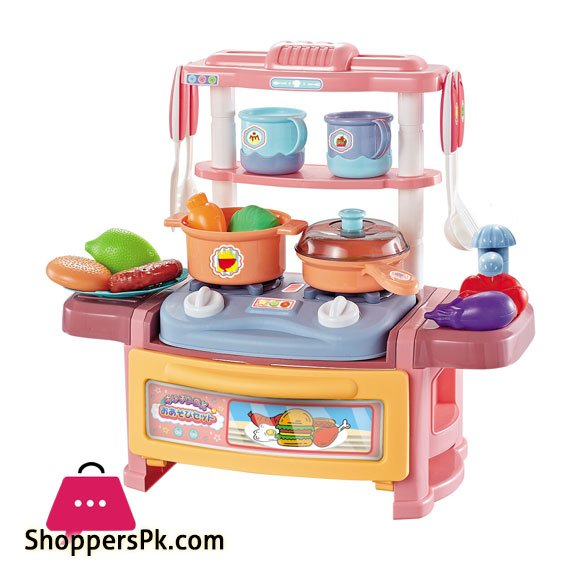 Dream Kitchen Set 20 Pieces