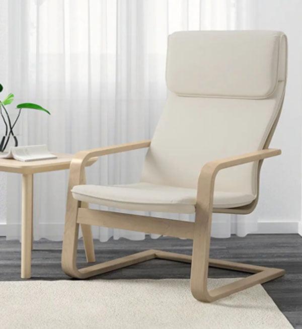 Ikea Pello Arm Chair