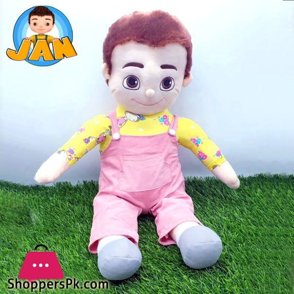 Jan Boy Doll Stuff Toy 60 CM