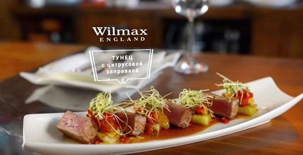 Wilmax Fine Porcelain Dish 16 x 5 Inch WL-992624 / A