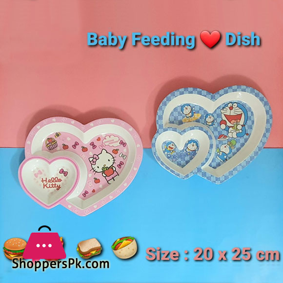 Baby Feeding Dish 20 x 25 CM