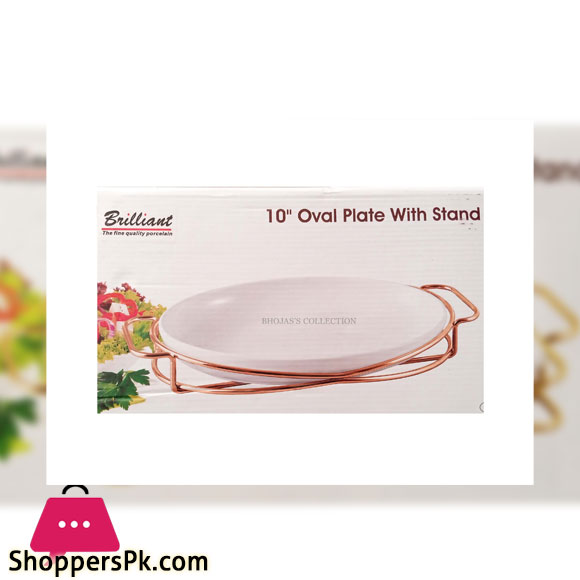 BR16011 Rose Golden 10 INCH OVAL PLATE WITH STAND