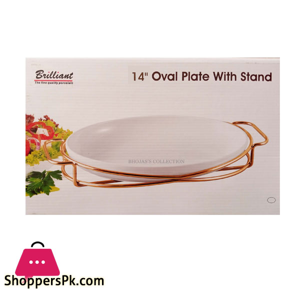 BR16013 Rose Golden 14 INCH OVAL PLATE WITH STAND