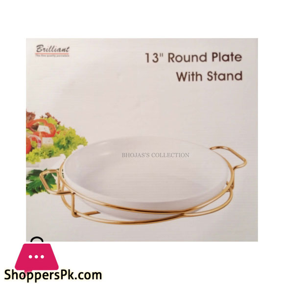 BR16016 Golden 13 INCH ROUND PLATE WITH STAND