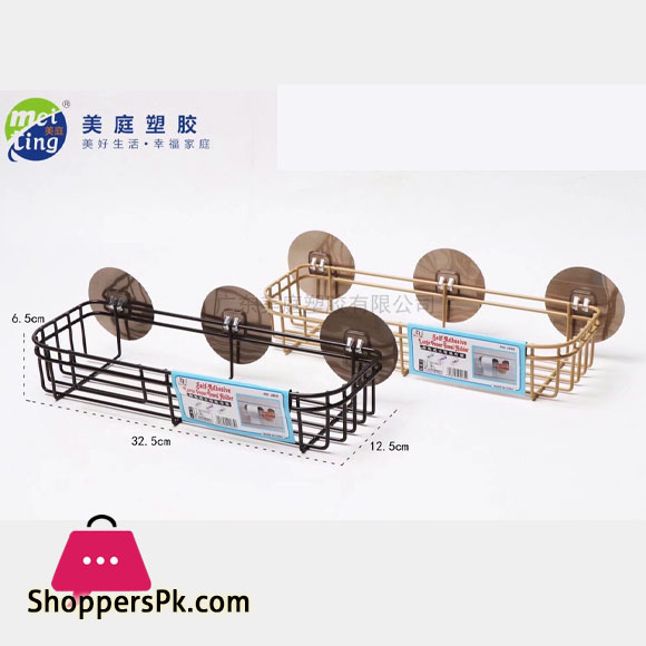 Bathroom Punch-Free Wall Hanging Iron Basket Storage Rack Bathroom Fixtures Wrought Kitchen Tripod Bathroom Rack Large
