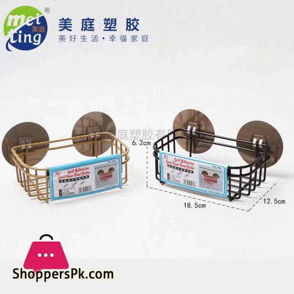 Bathroom Punch-Free Wall Hanging Iron Basket Storage Rack Bathroom Fixtures Wrought Kitchen Tripod Bathroom Rack Small
