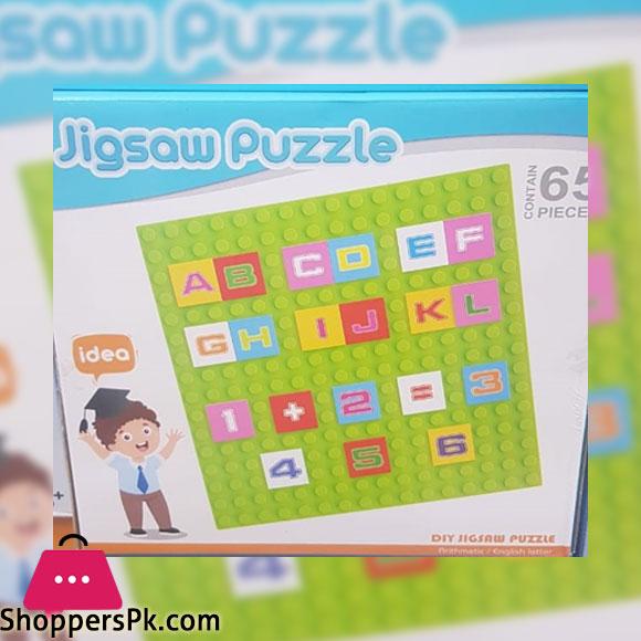 JIGSAW PUZZLE BLOCKS FOR KIDS