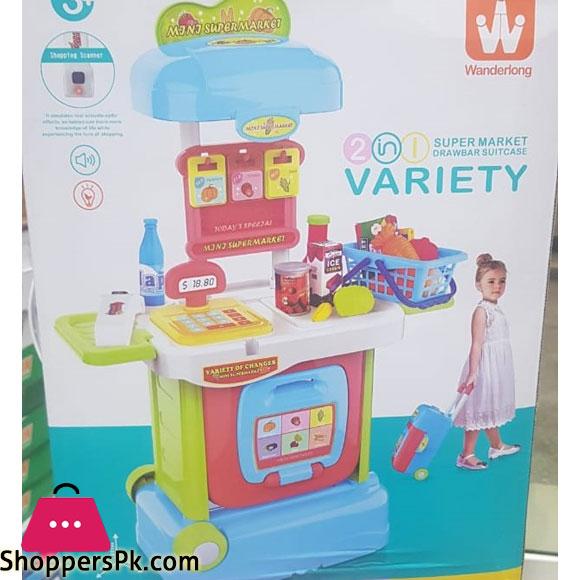 SUPER MARKET DRAWBAR SUITCASE FOR KIDS