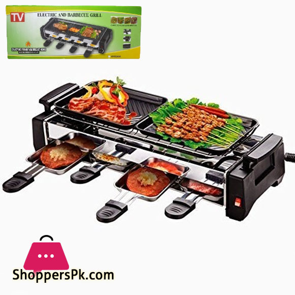 Electric and Barbecue Grill - (HY9099 )