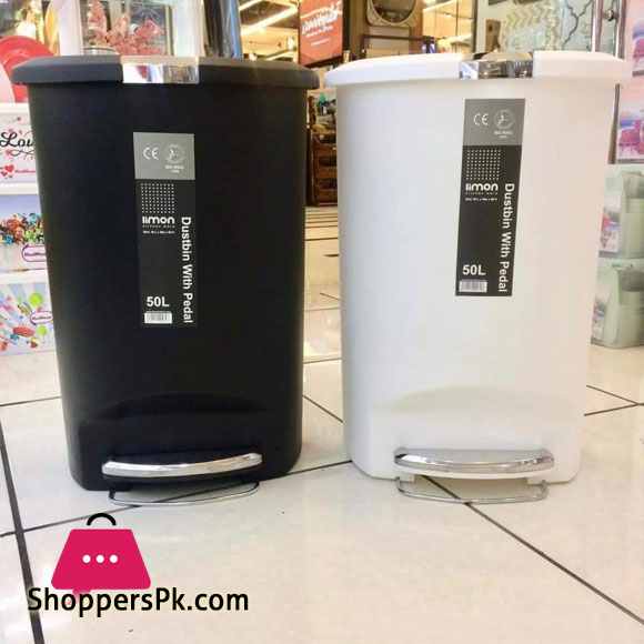 Limon Dustbin with Pedal 50-Liter