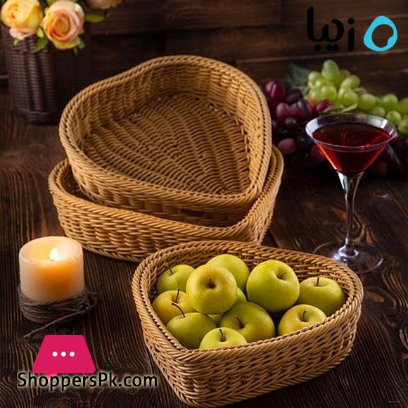 Zibasazan Wicker Heart Basket Set of 3